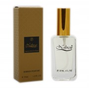 CALLANDRA C13 30ml ,  is geïnspireerd door Chanel Coco Mademoiselle